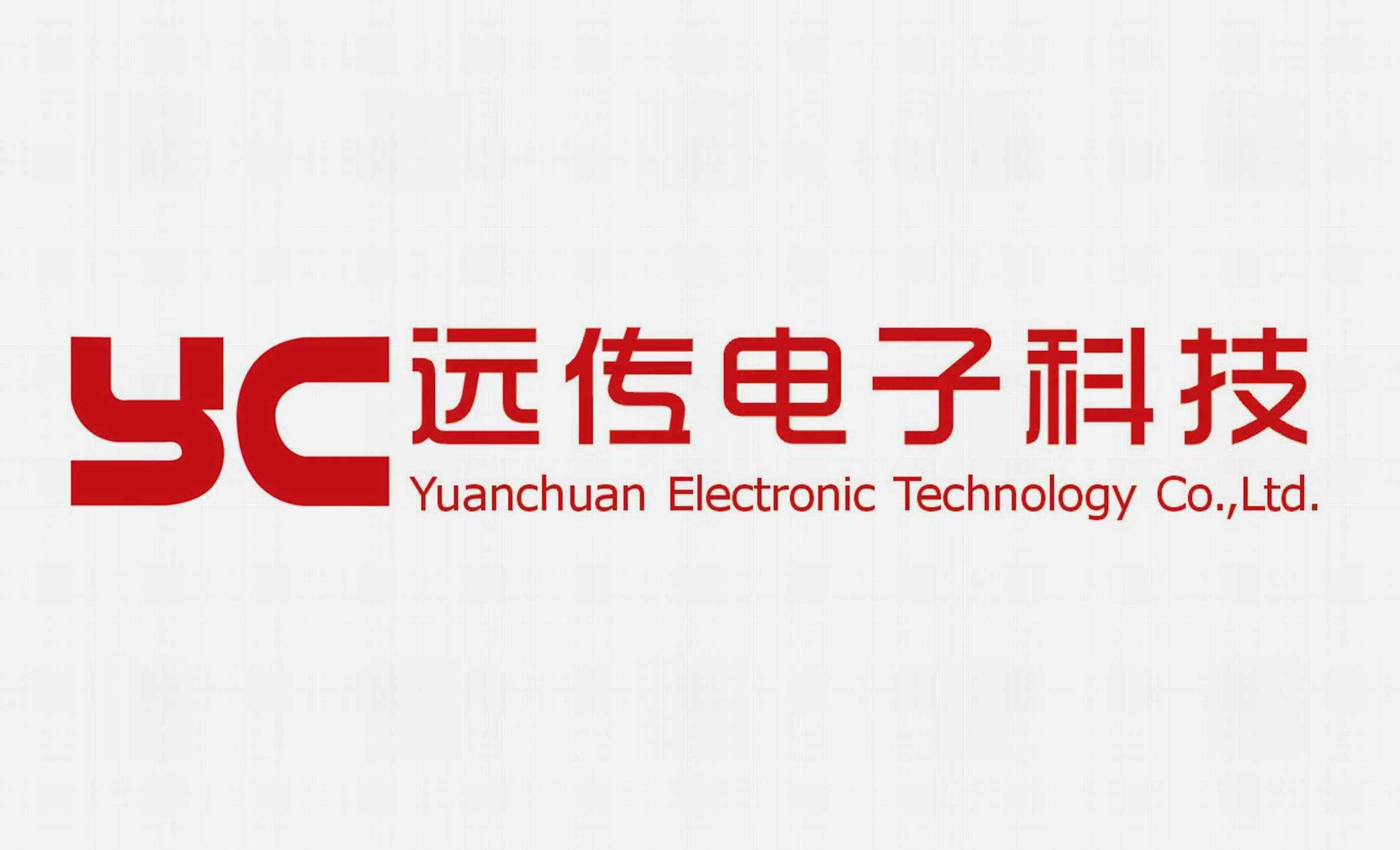 深圳市远传电子科技有限公司