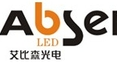 深圳市艾比森光电股份有限公司