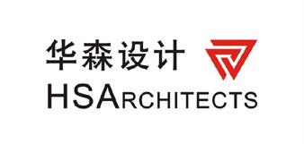 重庆华森建筑工程设计顾问有限公司