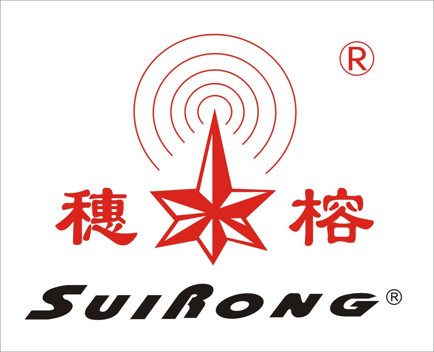 深圳市穗榕同轴电缆科技有限公司