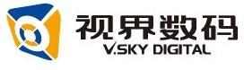 深圳市视界数码有限公司