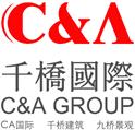 重慶千橋建筑設計有限公司