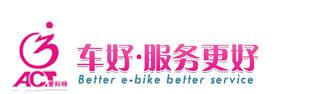 重庆望江摩托车制造有限公司
