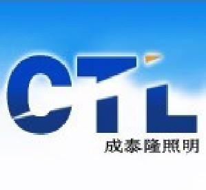 深圳市成泰隆照明科技有限公司