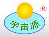 深圳市宇宙源太阳能科技有限公司