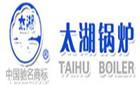 重庆太湖锅炉股份有限公司