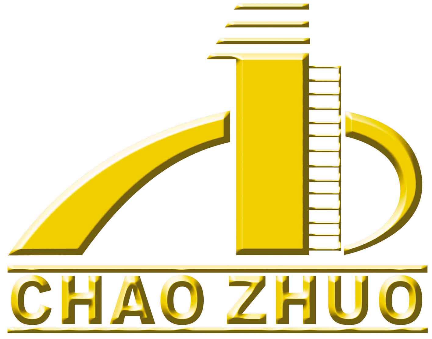 深圳市超卓工程有限公司