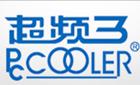 深圳市超频三科技股份有限公司