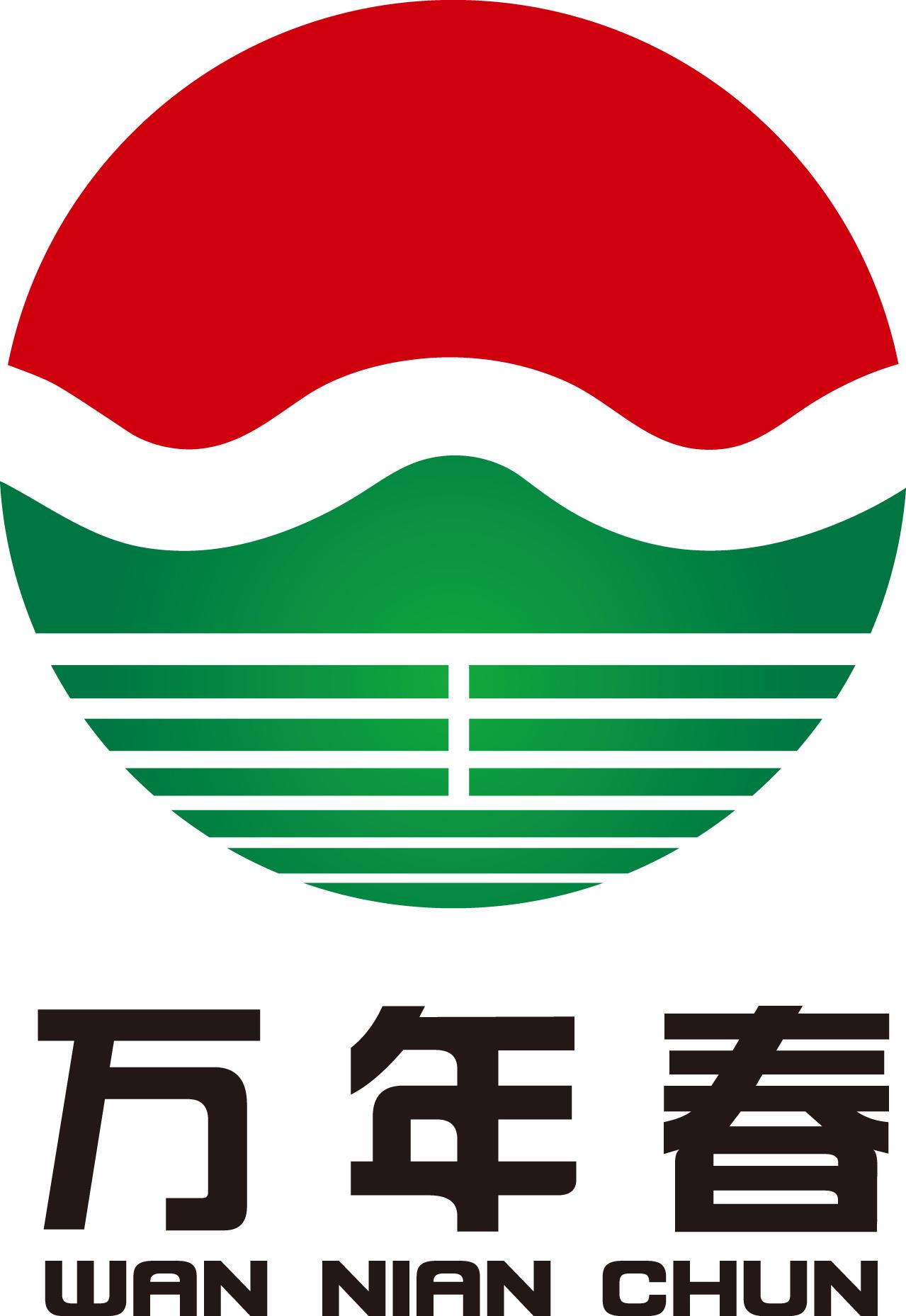 深圳市萬年春環境建設有限公司