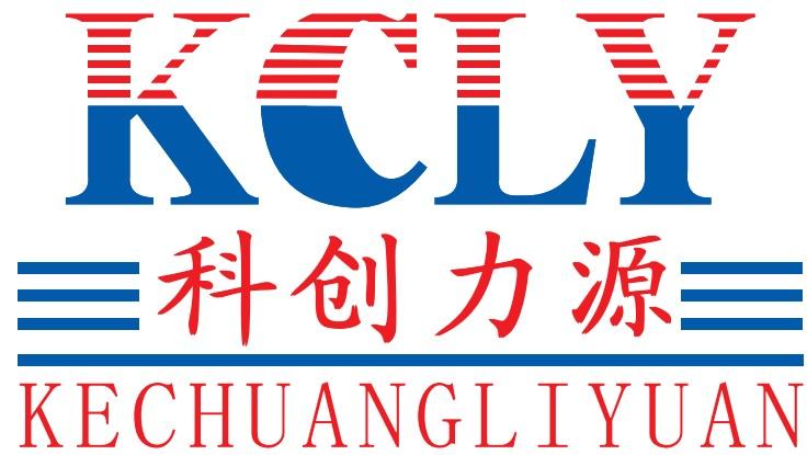 深圳市科創力源電子有限公司