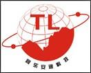 深圳市同乐安防设备有限公司