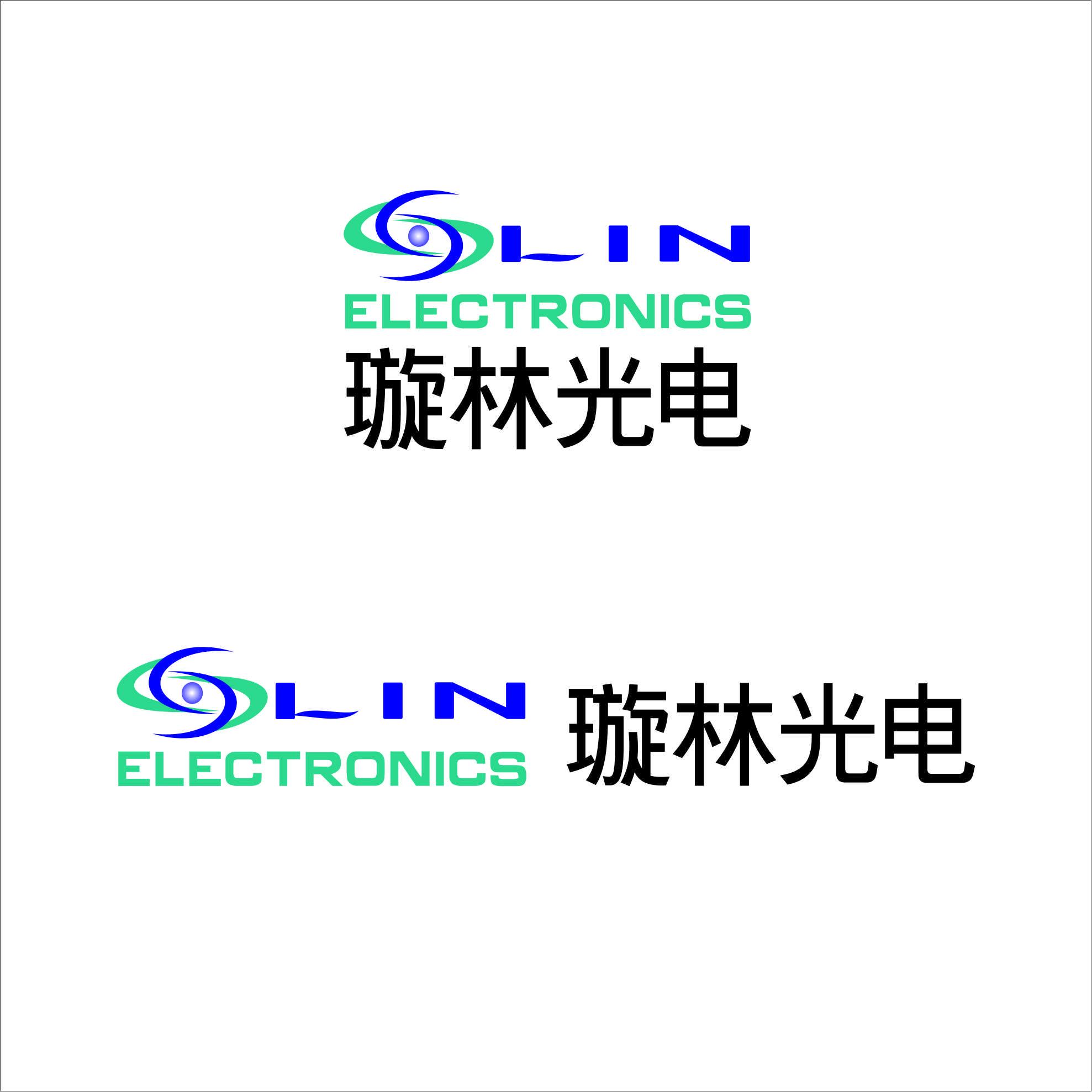 深圳市璇林电子科技有限公司最新招聘信息