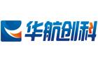 深圳市华航创科信息技术有限公司