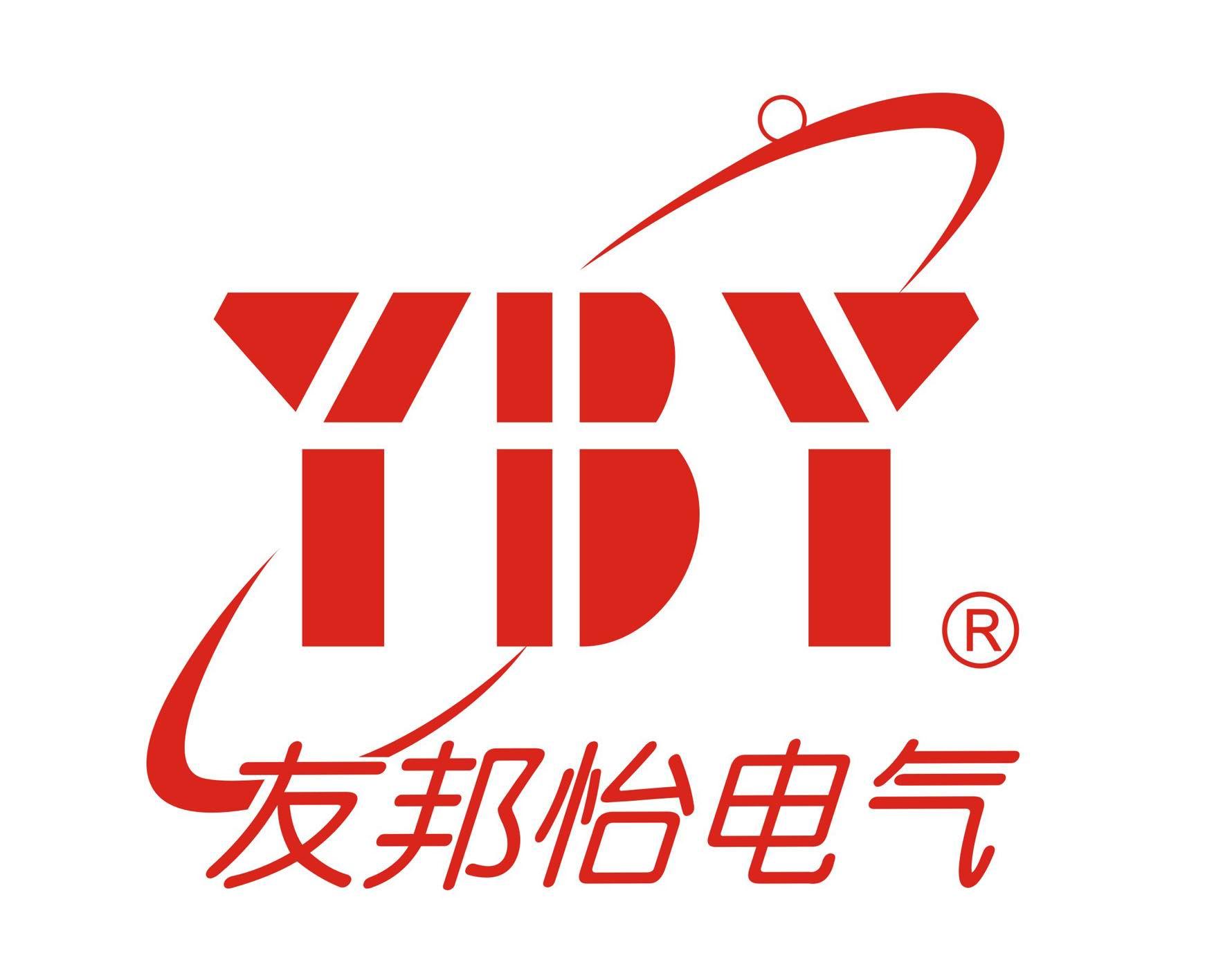 深圳市友邦怡电气技术有限公司