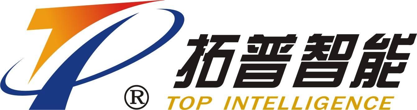 珠海拓普智能电气股份有限公司