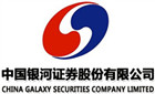 中国银河证券股份有限公司珠海景山路证券营业部