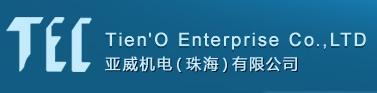 亚威机电(珠海)有限公司