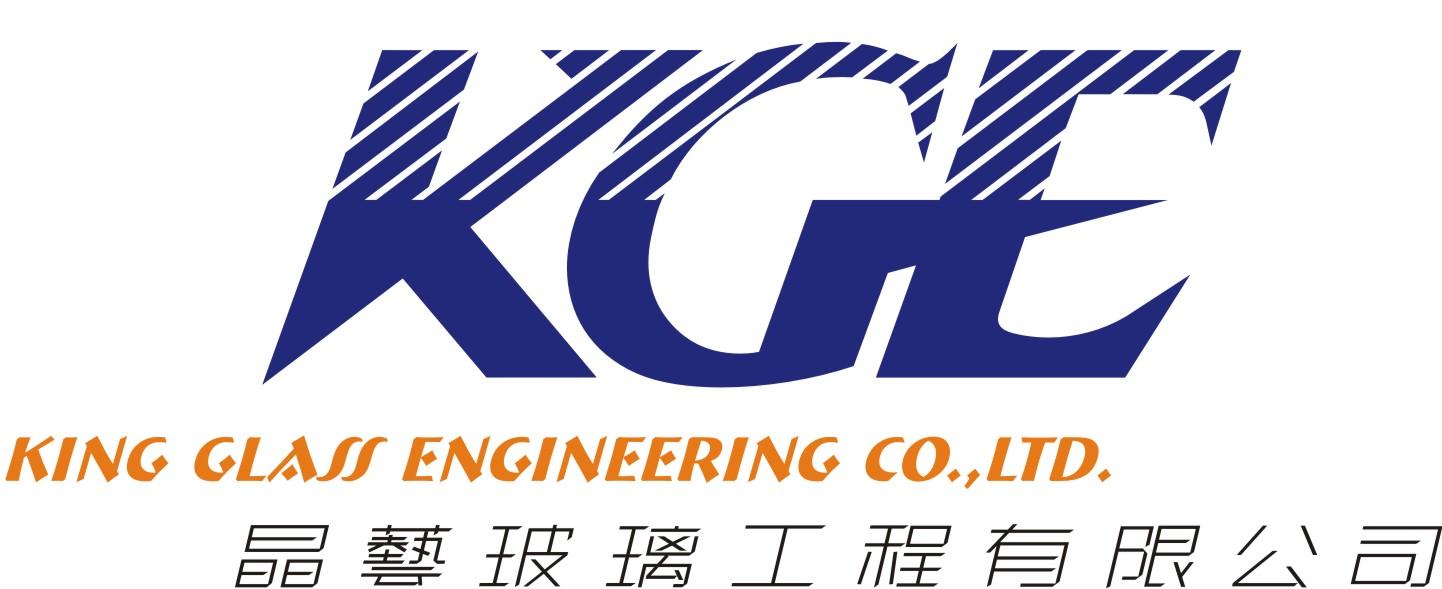 珠海市晶艺玻璃工程有限公司最新招聘信息