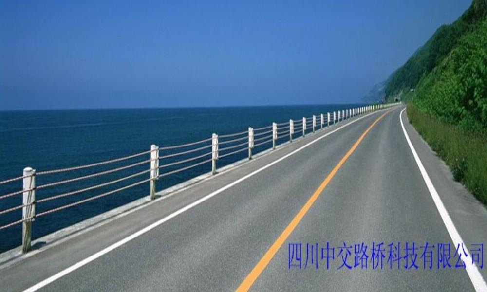 四川中交路桥科技有限公司
