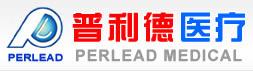 珠海普利德医疗设备有限公司