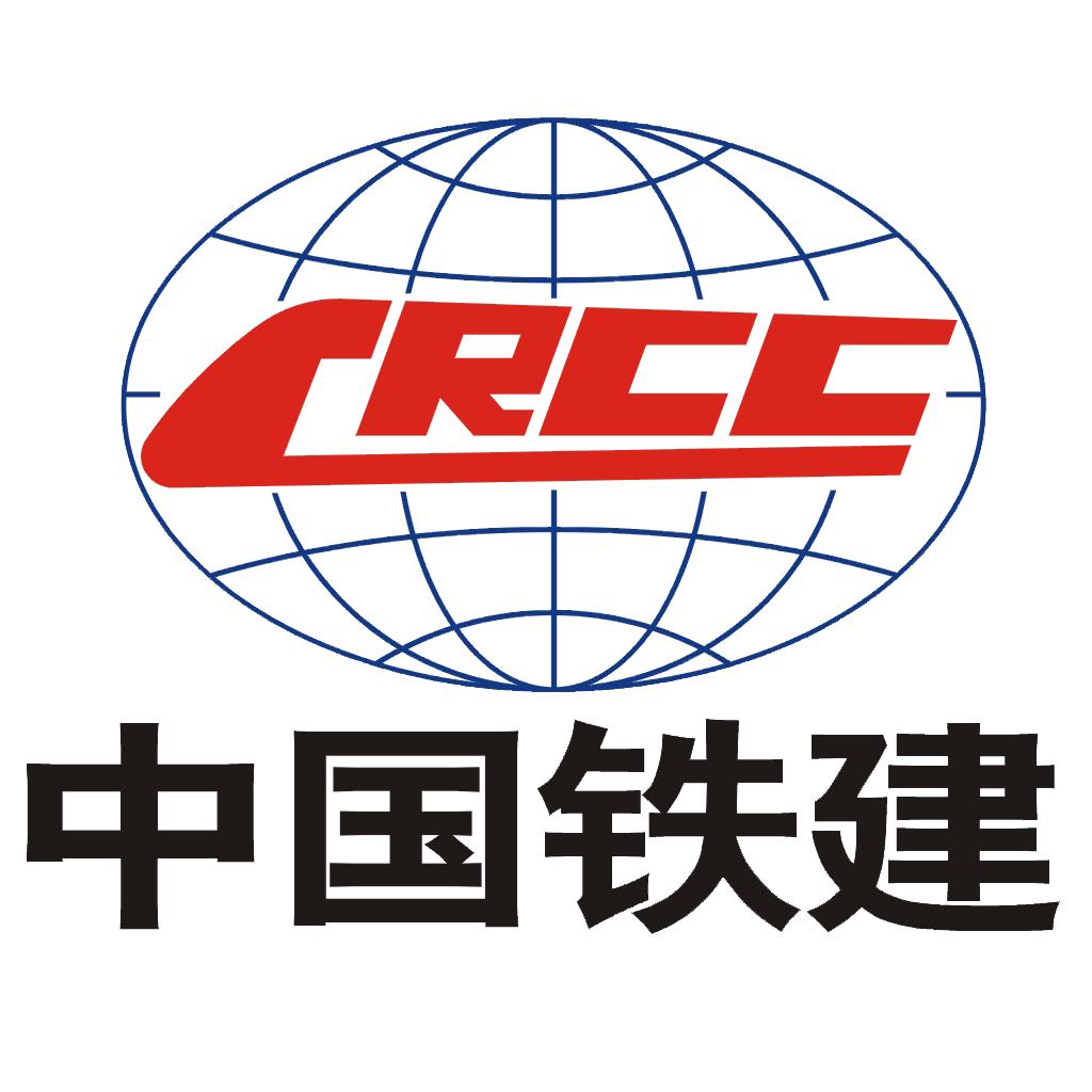 中国铁建港航局集团有限公司最新招聘信息