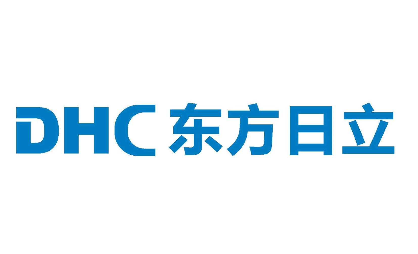 东方日立(成都)电控设备有限公司
