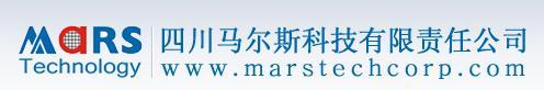 四川马尔斯科技有限责任公司