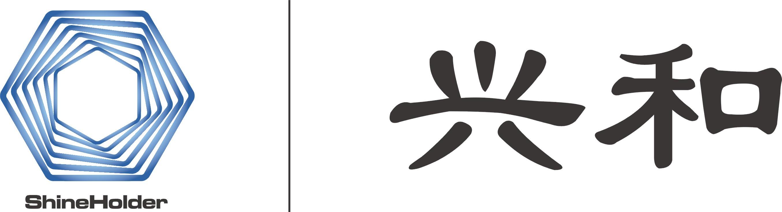 四川兴和营造建设工程有限公司