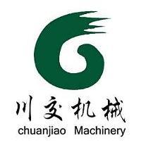 四川瑞路建設工程有限公司