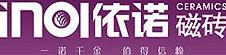 佛山市依诺陶瓷有限公司最新招聘信息
