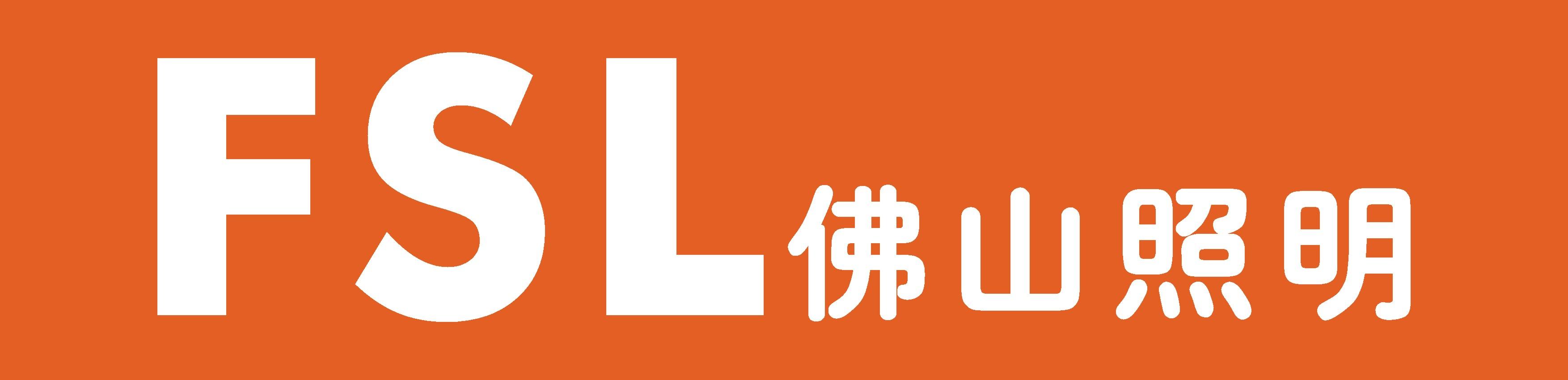 佛山电器照明股份有限公司-最新招聘信息