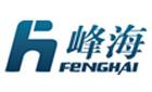 成都峰海工程技术咨询有限公司