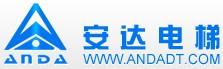 四川安达电梯设备有限公司