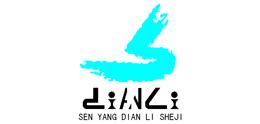 四川省森揚電力設計有限公司