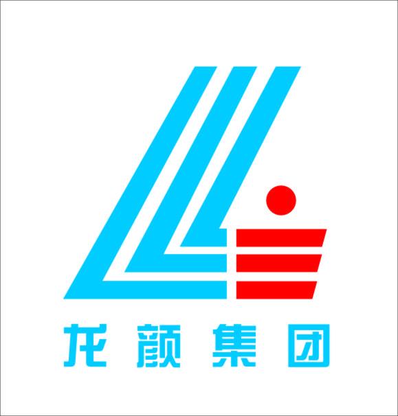 四川龙颜建设工程有限公司.