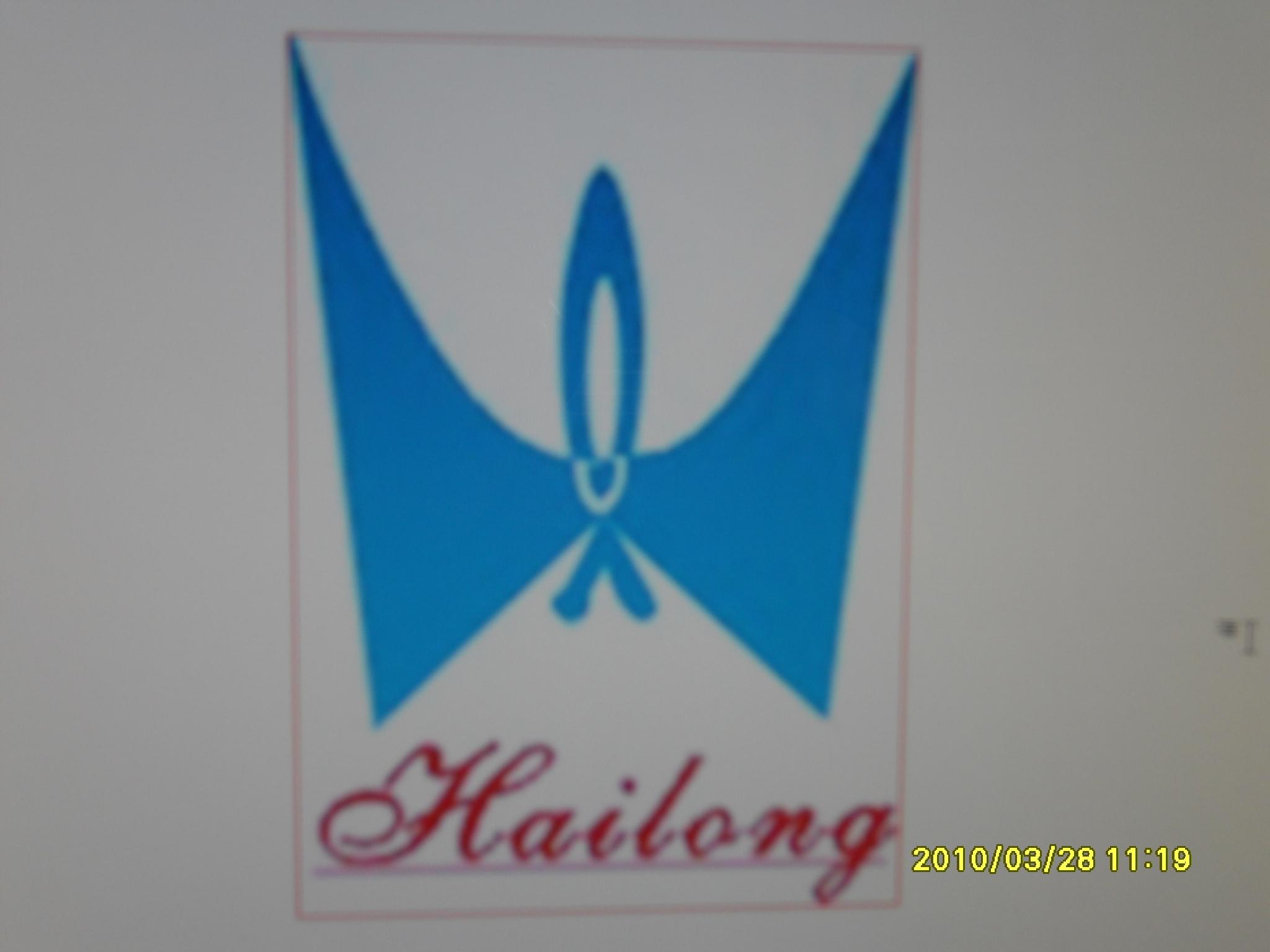 成都海龙工程项目管理有限公司