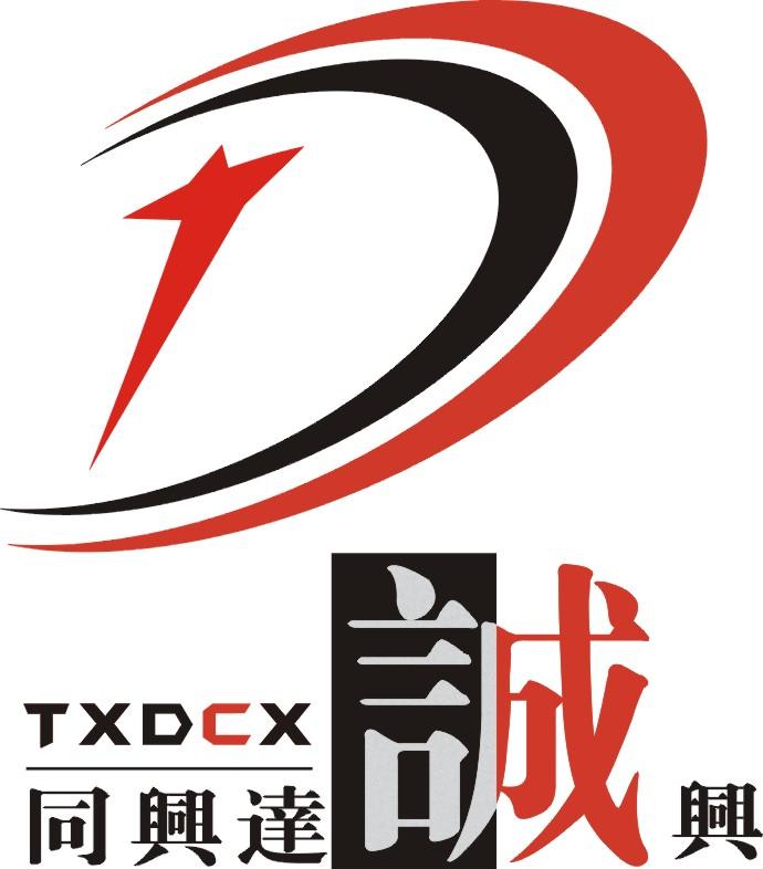 四川同兴达诚兴建设工程项目管理有限公司
