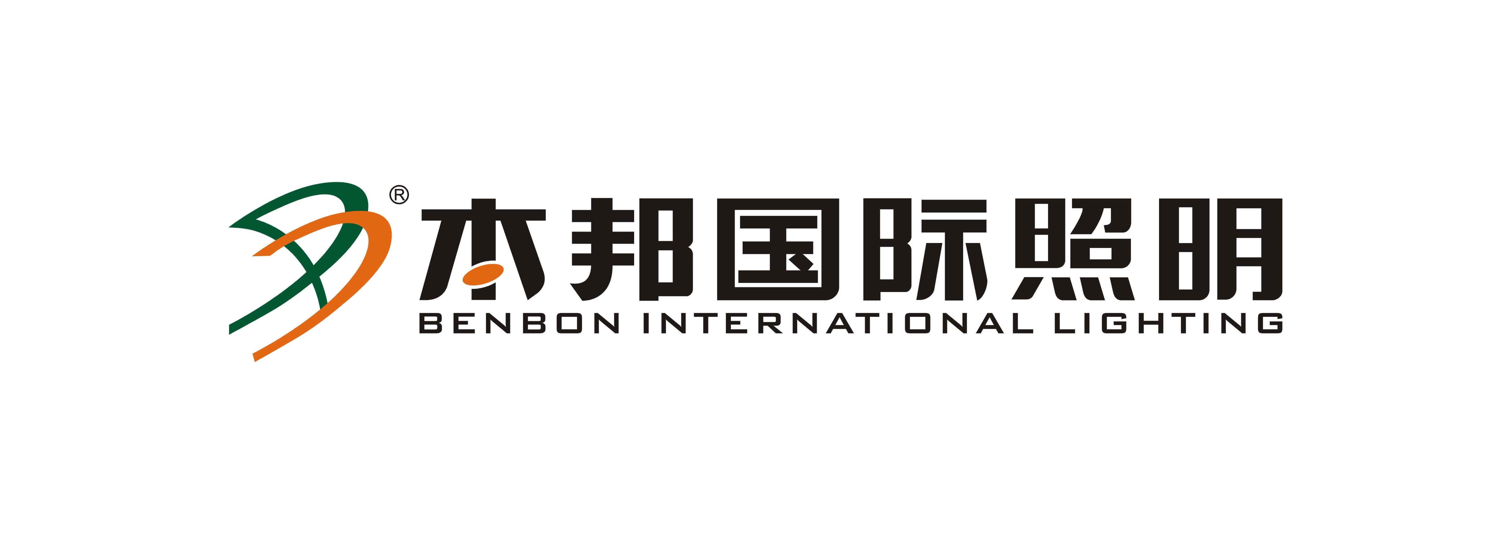 广东本邦电器有限公司
