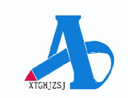 湘潭市规划建筑设计院四川分院