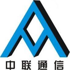 四川中联通信工程建设总承包有限公司
