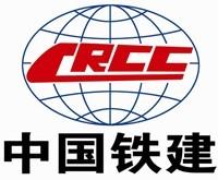 中铁地产(成都)开发有限公司