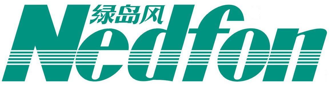 广东绿岛风室内空气系统科技有限公司