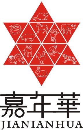 江门嘉年华饲料实业有限公司