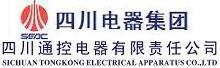 四川通控电器有限责任公司