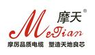 四川摩天電纜有限公司