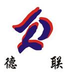 珠海德联工程咨询有限公司肇庆分公司