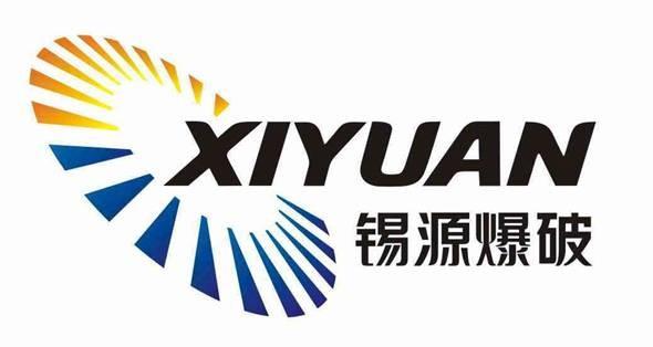 廣東錫源爆破科技股份有限公司