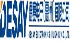 德赛电子(惠州)有限公司