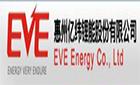 惠州亿纬锂能股份有限公司