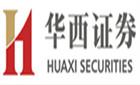 华西证券有限责任公司自贡五星街证券营业部最新招聘信息